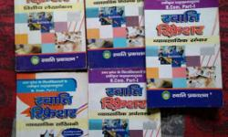 Five Hindi Book Collection For Bcom first year in CCS