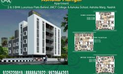 2/3 BHK flats behind JMCT Collage and Ashoka School,