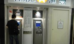 wide front for adjust two or four ATM center. very