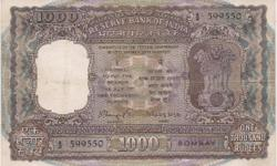 AN OLD INDIAN NOTE OF ONE THOUSAND RUPEE FOR RS.99999/-