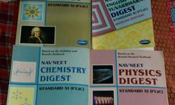 Digest of 11th science hsc. save upto-350 Rs 2nd hand