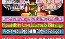 WORLD NO. 1 ASTROLOGER online service world famous love