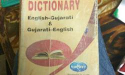 Gala's Combined Dictionary