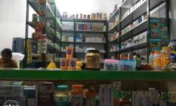 good running established medical shop for sale