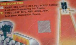 9th edition... for iit jee nd all medical entrance