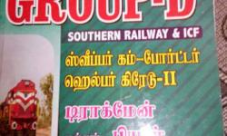 Group-d Southern Railway & Icf Book