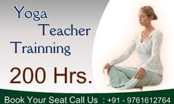 The special 200 hours teacher training course in