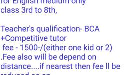 Home Tuition Text