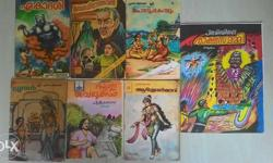 I have a collection of Malayalam Comics dated from