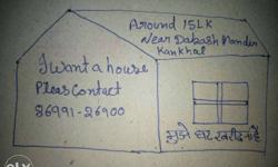 I m looking house 3 killomeater away from sankara