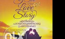 I TOO HAD A LOVE STORY - MALAYALAM This book is