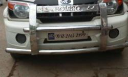 Cars for sale in Gaya, Bihar - buy and sell used autos, car classifieds