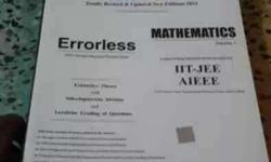 IIT exam mathematics book good new book JEE exam... vol