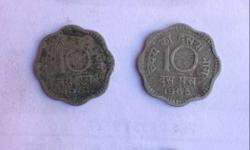 indian old coins 1957