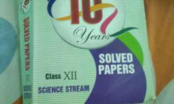 ISC Last 10 Years Solved Papers Class XII