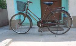 Atlas Supreme ladies Cycle Well condition