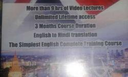 Lead Academy English Made Easy