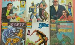 Manoj comics whole lot for 5000. Rupees 250 each