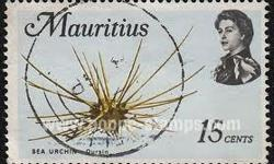 mauritius stamps for sale 2 mauritius stamps sea urchin