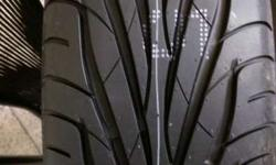 Maxxis Victra MA-Z1 Ultra High Performance. Steel
