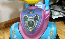 Battery operated Moter bick