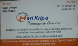 Hari Kripa, Transport Service provider based in Noida,