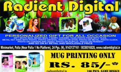 A Complete Solution of Digital Print Media Digital