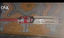 My new dsc bat new only 1000
