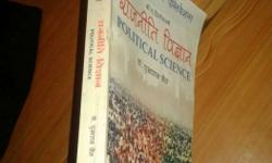 new price is 300 rupee my price is 250 new book