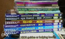 Nios 12th helping guides,Hindi medium