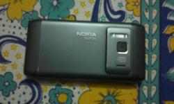 I have a Nokia N8 of 8 months. It is extremely in good