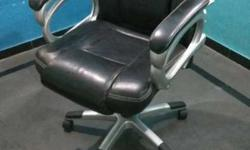 office chair very good condition i bought it at 14000