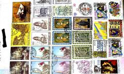 Old and rare collection of postal stamps..