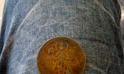old coin of 16 century of east india company