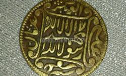 One of the oldest Islamic currency of Al Madina