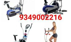 Cardio World FREE DELIVERY BRAND NEW 95393///19999