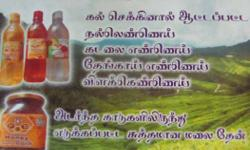 all r high quality oils honey varagu saamai gudirai