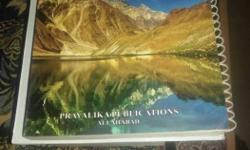 Physical Geography By Savindra Singh Book