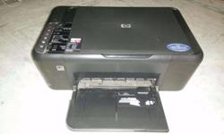 Army officer personal used HP All In One Printer . The