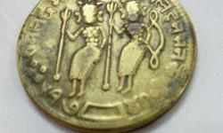 Ram Darbar Coin.More than 250 years old