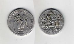 Ukl One Anna East India Company Coin 1818 Ram Darbar With Ram Lakshman Sita And Hanuman For