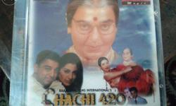 Rare and Collectable Audio CD �Chachi 420� composition
