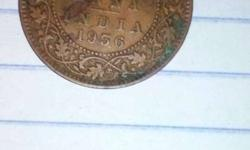 Round Brown One Quarter Anna India 1956 Coin