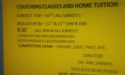 Available Home tutor for class 10th to 12th and B.sc