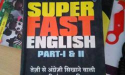 Salaamchaus Super Fast English Part-1 And 2 Educational