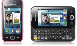 A NEW SAMSUNG WAVE 533 (with warranty) is for