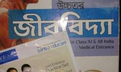 Santra publication class-11 New all India syllabus and