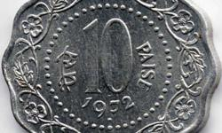 Silver 10 Indian Paise