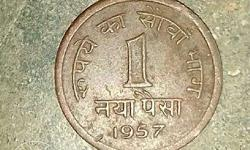 silver coin old in 1957