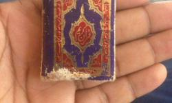 Small quraan only 4cm pls contact for this one